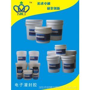 供应高强度、高韧性、低收缩率环氧树脂胶