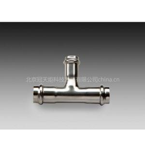 供应批发销售不锈钢管材管件-01063733350