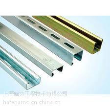 上海优质unistrut型钢P1000/P3300