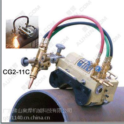 供应CG2-11C磁力管道气割机,磁力爬管切割机价格