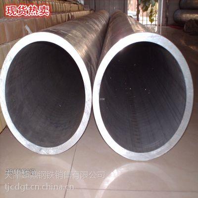 泰州6063t6铝管进口铝材 铝方管 铝管\\\'铝管价格 规格齐全 厂家直销