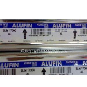 供应库尔兹SLM17300亮银烫金纸