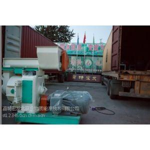 供应供应国内环保生物质颗粒机厂家/国内生物质颗粒机生产基地/国内的秸秆生物质颗粒机直销