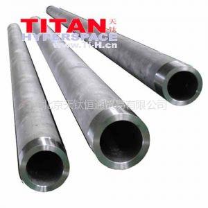 定制供应输送设备用钛管,钛合金管