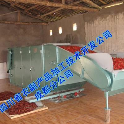 辣椒烘干机(木山4型)