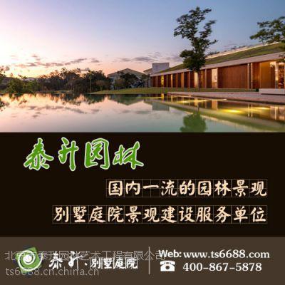 别墅庭院设计施工公司泰升园林 中式别墅浑然天成