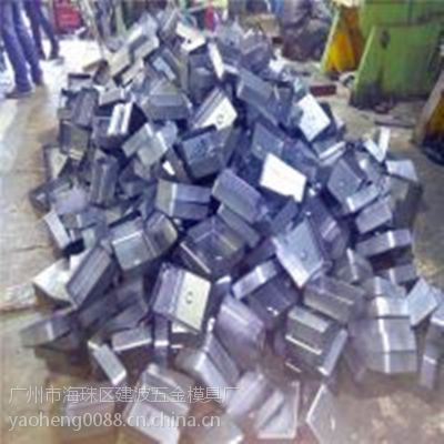 广州供应铝外壳 移动电子外壳 手机外壳