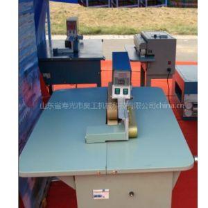 供应塑料薄膜热合机粘膜机粘接机