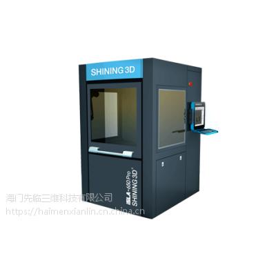 先临光敏树脂3D打印机配备各种性能树脂