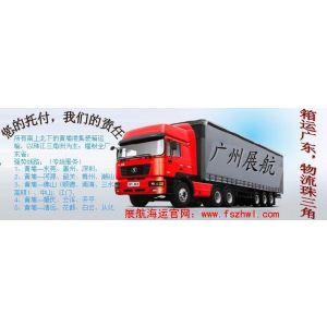 供应厦门到昆山船运运输,漳州至常熟内河海运公司专线