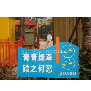 供应重庆地产标牌,景区标牌,酒店标牌,学校标牌加工制作.