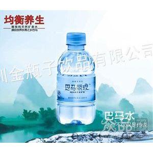 供应打造长寿品牌-广西巴马丽琅矿泉水