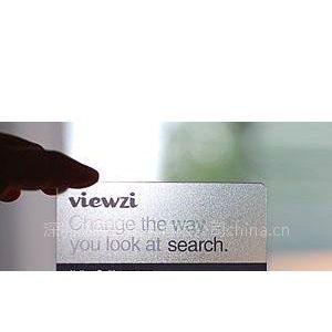 供应专业制作PVC透明卡 透明卡厂家 透明卡批发