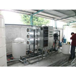 供应深圳处理原水处理设备,***专业的,高效率,使用寿命长,潮景水处理科技有限公司