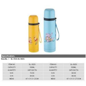 供应真空吊带不锈钢保温杯 Vacuum flask SL-ZHT