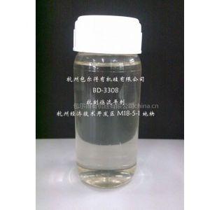 供应双组份聚氨酯防涂鸦防粘贴易清洁助剂BD-3170