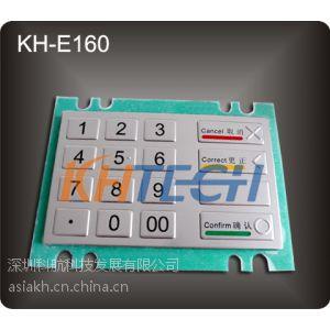 供应自助终端查询机专用金属键盘