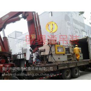 供应供应车间机器设备搬迁工厂搬迁服务