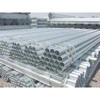 供应45#热镀锌钢管材质