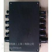 供应渝荣BJX系列IIC级防爆接线箱价格 不锈钢IIC级防爆箱 防爆防腐接线箱