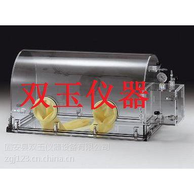 供应供应高密封有机玻璃操作箱
