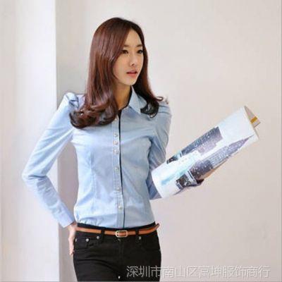 2013秋韩版拼色女士衬衣职业时尚通勤修身长袖衬衫批发