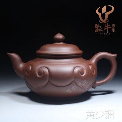 全店混批 宜兴紫砂壶正品原矿如意笑樱320毫升 礼品茶具套装定制