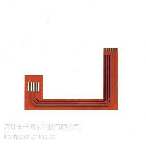 供应手机电池FPC厂家,三星手机电池板FPC柔性线路板,FPC电池保护板供应