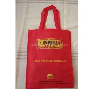 供应无纺布包装袋、环保购物袋、广告礼品袋、围裙定做