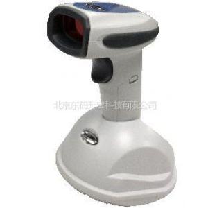 供应供应东升无线扫描枪LS-8000 经济实惠