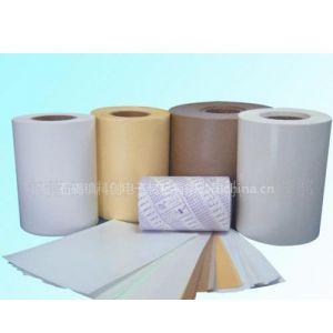 供应分离薄膜 其他绝缘材料 离型纸 牛皮纸 双面胶带0*