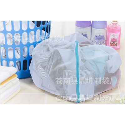 加厚细网专业洗衣袋 洗衣网 白色粗网大号护洗袋 洗护袋