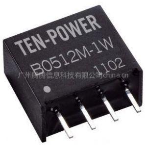 供应5v转12V仪器仪表专用模块电源