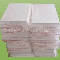 供应厂家直销 热转印纸、热升华转印纸