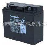 供应江门松下LC-PD1217系列UPS免维护蓄电池专卖/蓄电池更换安装回收价格