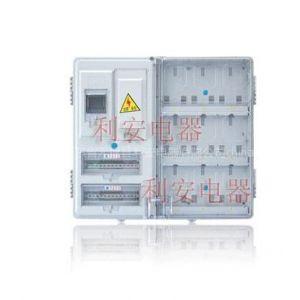 供应低压透明pc电表箱 户外防水电表箱