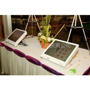 供应天津市年会电子签到机照片抽奖系统互动照片墙签到墙