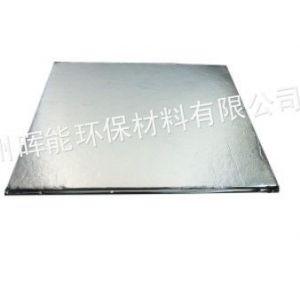 供应真空隔热板 高性能保温材料热导系数低