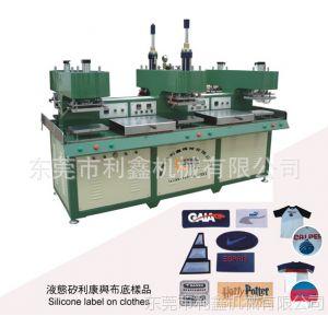 供应TPR设备 TPR机器 TPR商标成型机 户外手套商标压花机