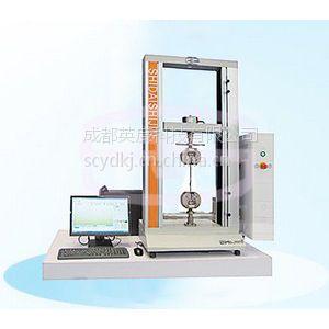 供应成都新一代电脑控制电子万能试验机 WDW-20