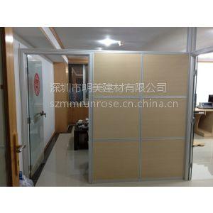 供应深圳-宝安-中心区 宝安518创业园办公玻璃隔墙铝合金玻璃隔断高隔间墙找明美