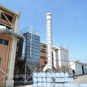 供应立窑袋式除尘器的工业技术特点