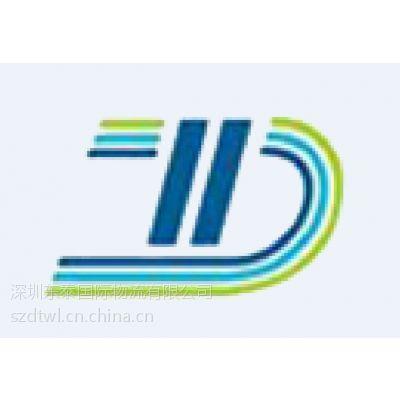 供应深圳及周边城市国际货运代理服务