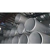供应上海不锈钢管