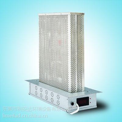 供应管道插入式空气净化器,华润万家紫外线C空气消毒器