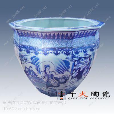 陶瓷大缸定制 1米陶瓷大缸厂家直销
