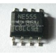 供应NE555原装正品深圳代理