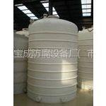 供应宝成环保容器-聚乙烯滚塑型容器