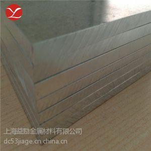 供应供应2B11铝板 2B11铝棒 2B11铝管 2B11性能成分 2B11铝合金