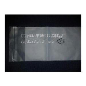供应CPE印刷自粘袋,江西盛达丰专业生产。